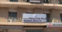 """شكاوى قضائية ضد """"مياه اليرموك"""""""