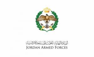 """صرف """"إكراميات العيد"""" لاسر شهداء القوات المسلحة"""