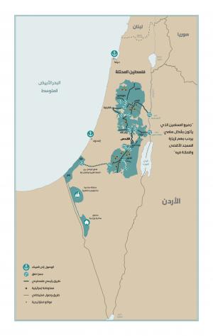 """هكذا ستكون فلسطين وفق خطة ترامب """"خريطة"""""""