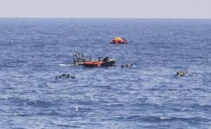 نحو 30 مهاجرا قضوا غرقا قبالة سواحل ليبيا