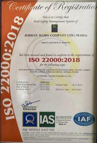 """شركة الالبان الاردنية """"مها"""" تحصل على شهادة الأيزو لكافة منتجاتها"""