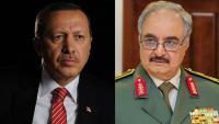 تركيا توسع الجبهة ضد حفتر