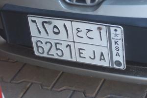 السماح بتمديد إقامة المركبات السعودية الخاصة بالمترددين للأردن
