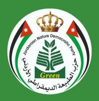 حزب الطبيعة الأردني يستنكر جرائم الإحتلال