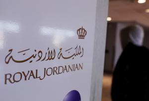 """مشاجرة داخل """" الملكية الأردنية"""" في السابع"""