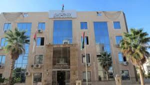 """""""العمل"""" تعلن التسجيل لمبادرة قطر الجديدة (رابط)"""