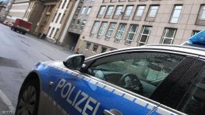 """ألمانيا : مقتل شخص واصابة آخرين في هجوم بسكين بـ""""هامبورج"""""""
