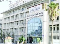 إجراءات اجتماعات الهيئات العامة ومجالس الإدارة للشركات (تفاصيل)
