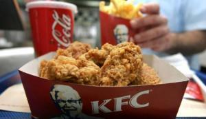 هل كُشف سرّ KFC؟