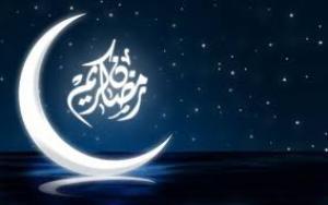 فلكيا ..  رمضان 30 يوما والعيد الأربعاء