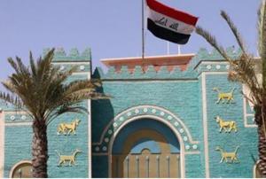 السفارة العراقية تعلق دوامها