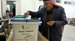 تأكد من ادراج أسمك في جداول الناخبين (رابط)