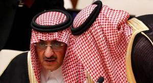 لماذا لم يظهر الأمير محمد بن نايف في جنازة وعزاء عمّه؟