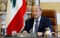 عون يخرج عن صمته ويوجه كلمة للشعب اللبناني ظهر الخميس