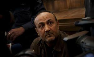 """تدهور صحة القيادي الفلسطيني مروان البرغوثي بـ""""شكل خطير"""""""