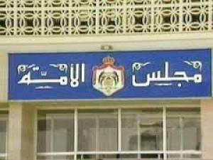 مرشحون ينوون خوض انتخابات المجلس الثامن عشر