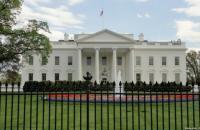 امريكا: خطة السلام جاهزة تقريباً