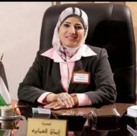 قبول البحث الثاني للدكتورة العمايرة والدليمي بمجلة الجامعة الإسلامية