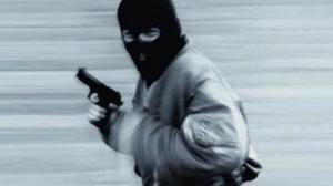 سطو مسلح على فرع احد البنوك في عمان
