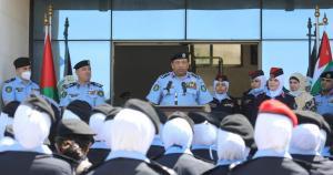 الحواتمة : الشرطة النسائية فخر للوطن (صور)