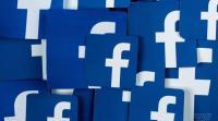 """""""فيسبوك"""" يلغي ميزة مزعجة"""