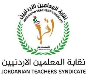 """""""المعلمين"""": وزارة الصحة عاجزة"""
