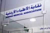 المؤتمر الدولي لطب الخداج وحديثي الولادة يبدأ أعماله الخميس المقبل