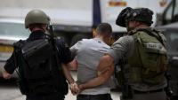 حملة اعتقالات تطال 16 فلسطينيا بالضفة