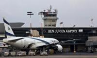 إغلاق مطار بن غوريون
