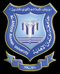 استمرارية الاعتماد لعدد من التخصصات في عمان الأهلية