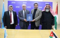 """مذكرة تفاهم بين """"الزرقاء"""" والجامعة الإسلامية بتركيا"""