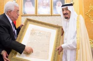 عباس يقدم هدية صهيونية للملك سلمان