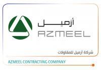أردنيون يعتصمون أمام شركة مقاولات بالسعودية ويطالبون الخارجية بالتدخل