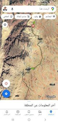 إنزلاق جيولوجي عظيم جنوب البترا ..  معلم سياحي جاذب (صور)
