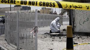 تقرير سري يفضح تمويل إيران للإرهابيين في البحرين