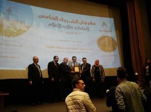 كلية الصحافة والإعلام بجامعة الزرقاء تحصد جائزة عربية