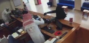 اعترافات اردني سطا على بنك في الكويت