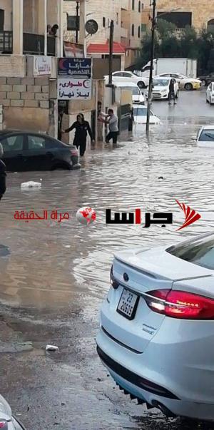 جبل النصر يغرق بمياه الأمطار (فيديو وصور)