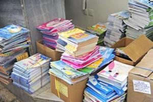توزيع الكتب الدراسية الاحد المقبل