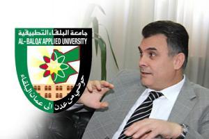 رئيس جامعة البلقاء يعترف بمشكلة الشامل ويقر بحقوق الطلبة
