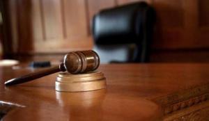 حظر النشر بقضية شركة الإسراء للاستثمار