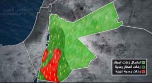أماكن وشدة تأثير المنخفض الجوي على المملكة نهاية الأسبوع