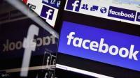 """""""فيسبوك"""" تواجه غرامة مالية"""