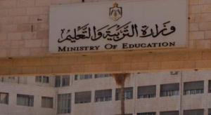 """"""" التربية """" تنفي الطلب من وزارة الداخلية استدعاء معلمين"""