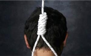 انتحار شاب أردني في الكويت