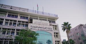 إغلاق مبنى وزارة الصناعة والتجارة