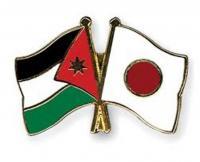 مساعدات يابانية طارئة لللاجئين بالأردن