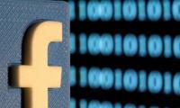 ميزة في فيسبوك تتيح لك حذف ما نشرته منذ سنوات