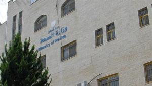 """""""الصحة الفلسطينية"""": سياح كوريون زاروا البلاد مصابون بكورونا"""