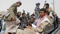 اليمن ينتظر تبادل أسرى